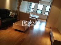 府翰苑6栋开发商统一1室2厅1卫65平米1800元/月住宅