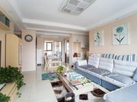 锦绣天地 180万 3室2厅2卫 豪华装修适合和人多的家庭