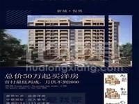 镇江 新城悦隽 均价5500 一手新三房 自带商业 吾悦为邻 投 资的看过来