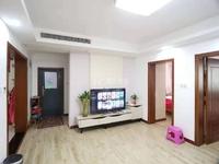 兰陵公寓旁 丽宝第花苑 精装3房 繁华地段 性价比高