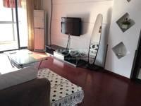 出租新城府翰苑2室2厅1卫105平米精装设全2700元/月住宅