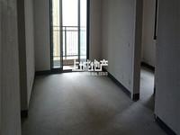 湖塘实验小xue旁 吾悦广场 毛坯大3房139平急售245万
