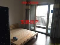嘉禾尚郡 3室1厅1卫