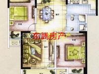 永宁雅苑,毛坯2房,楼层佳,换房,急售