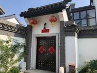 镇江句容 汤山鎏园 近南京 带大院子 住宅别墅均有