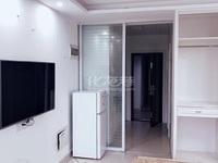 出租高力国际SOHO1室1厅1卫35平米1100元/月住宅