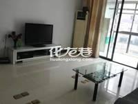 出售新城府翰苑3室2厅2卫156平米310万住宅