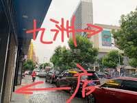 九洲新世界沿街二楼旺铺,繁华地段
