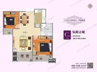 弘阳广场毛坯两房 11楼 户型好 总价低 刚需首选
