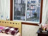 河海新村精装便利1楼的2房出售