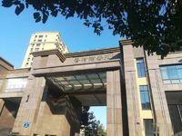 馨苑一号地铁口4房2厅景观随时看房中间楼层全天采光