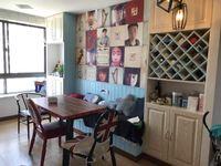 金地格林郡精装修4房主卧独立衣帽间卫生间.采光好户型好急售.