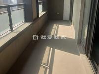 急售金地天际大平层毛坯4房 中上层 前排无遮挡 随时看房