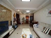 蔷薇园旁 中海凤凰熙岸 景观楼层 3室精装 南北通透 诚心出售