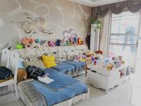 新推西太湖省武高,津通雅苑精装小高层温馨三室,满二采光佳,绿化环境佳