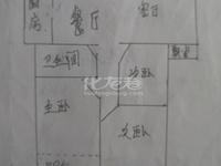 新天地公园旁天隽峰毛坯小三房出售 满两年省税