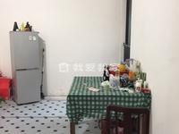 大名城前桥新村华山苑毛坯2房 满2年 周边配套齐全 房东诚售