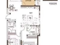 真实在售!紫金城112.49平全新毛坯21楼185万南区,那片区总价低稀缺房源!