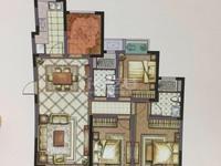 出售觅小,清潭中学运河天地4室2厅2卫133.33平米370万住宅