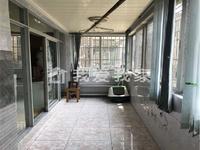 新出 荷花池公寓3房 房型通透 觅渡小 北郊中 双阳台价可谈