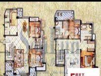 御城4房叠加别墅3 4楼毛坯 小区中心岛上 房子气派开间宽 满二 钥匙在手随时看