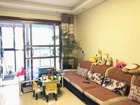 新出 万和城尚枫澜湾旁,满两年,精装婚房2室2厅,楼层好!