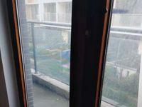 凤凰名城毛坯3房房繁华地段地铁高铁站口,采光好,南北通透