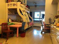 局小实验 京城豪苑77平米300万豪华装修 自住房 诚心出售