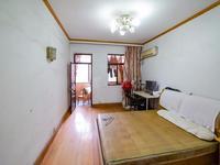 桃园新村3房 3楼二十四24中元丰苑公寓宜家旁學区可用