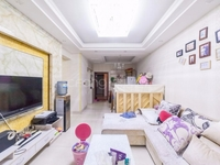 嘉禾尚郡,3室2厅88平米,中上楼层 151.8万 置换