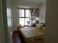 玉兰广场旁 吾悦广场 精装大三房 满两年 实小本部 房东置换诚售