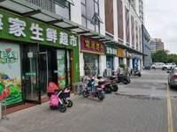 新桥中心幼儿园对面沿街商铺满租状态即买即收租滨江明珠城实验小学中学菜场扎堆