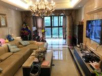 龙湖龙誉城——性比价高的双阳台房——豪华装修 诚心买的私我谈房价
