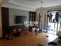 出售新城府翰苑4室2厅2卫156平米290万住宅