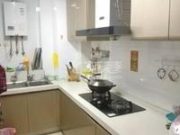 新城域精装15楼两室两厅只在满意房产出售,看房有钥匙