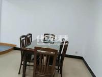 出售怀小 清潭中学文亨花园3室1厅1卫145万住宅