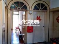 出售花园新村3室1厅1卫、南北通透、双阳台