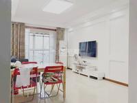 西太湖星韵小学,津通雅苑精装温馨小三室,家电家具齐全,满两年,阳光充裕