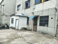 急售私房 华润国际东面 朱家村产证328平米245万目前隔成10个小房间出租