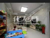 出售紫韵香庭4室2厅2卫225万住宅送产权车位