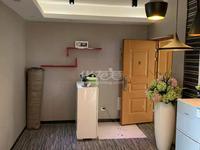 凯尔锋度酒店式公寓 豪装 设施齐全 拎包即住 交通便捷