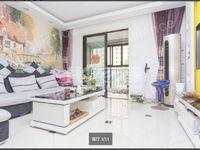 吾悦广场北区精装大三房,近地铁靠近吾悦广场,优质学校,诚意出售