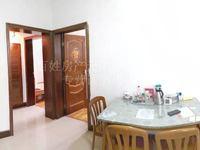 三室一厅 精装修 出人才的旺宅 欢迎看房