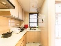 70年产权住宅,双 学 区 新北万达广场,精装修 房东诚心出售