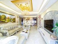 出售阳光龙庭4室2厅2卫138平方米,豪华装修,还赠送8平方米空中花园