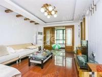 新天地公园对面南田雅园3室2厅2卫,临近地铁成熟社区满五唯一好房。