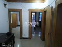 出租清凉和平路光华路口新装一楼2室1厅一卫65平住宅