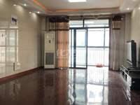 李公朴!四季新城北苑小高层3室2厅2卫 136平只要158万 满两年 产权70年