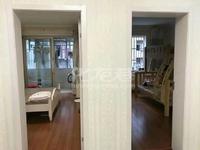 清凉东村 2室2厅 精装修 采光好 设施齐全 优质好房