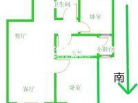 金梅花园8楼91平2室2厅1卫精装售价118万